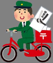 香典を配達する郵便屋さんのイラスト