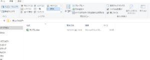 エクセルのファイルの拡張子を表示した写真