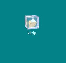 ファイルやフォルダーをzipにした写真
