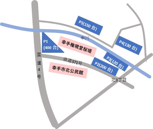 桜まつり専用駐車場のマップイラスト