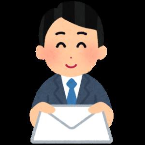 手紙を渡す会社員のイラスト