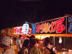 お祭りの屋台の写真