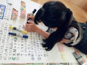 勉強している子供の写真