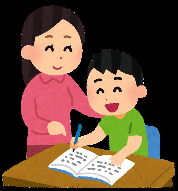 子供の勉強を見てる母親のイラスト