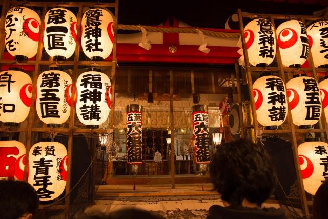 鷲神社でお参り
