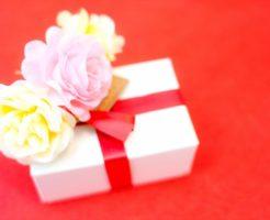 プレゼントの写真