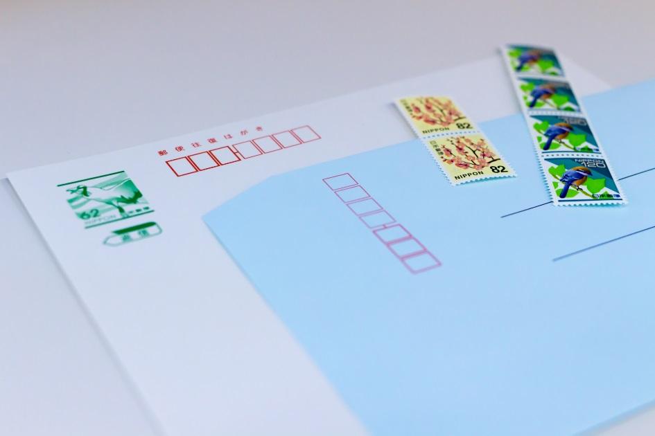 はがきと封筒と切手