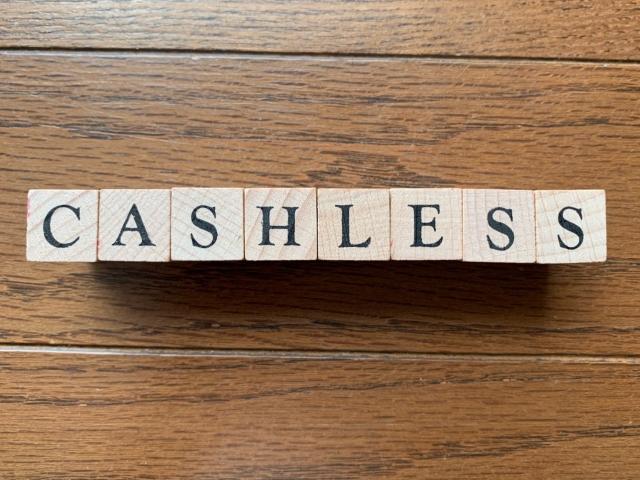 cashlessのと書かれたブロック
