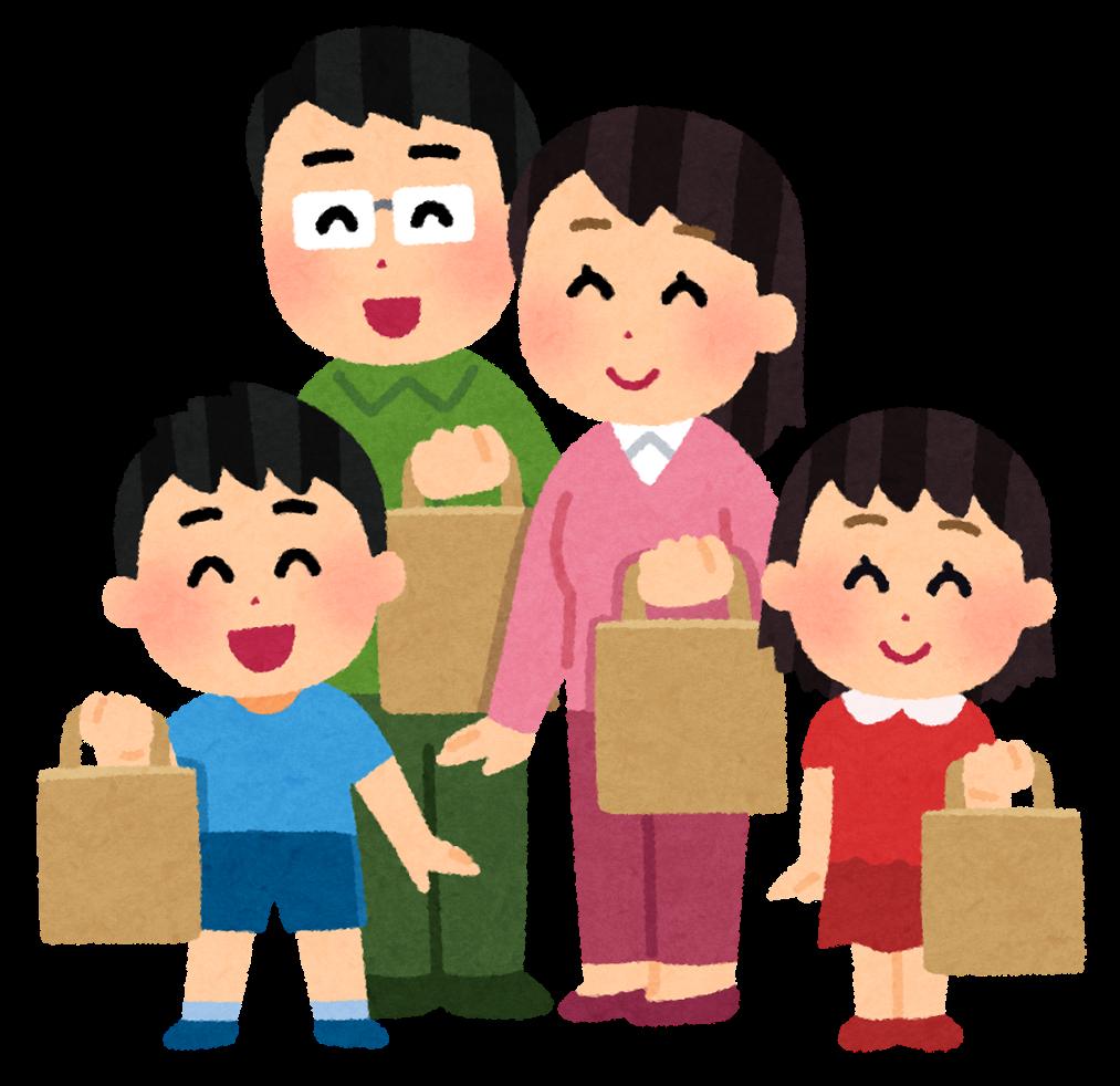紙袋を持つ家族のイラスト