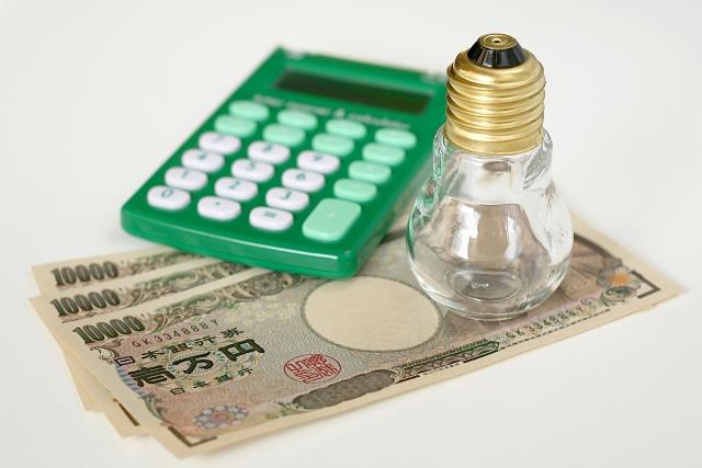 お金と電気