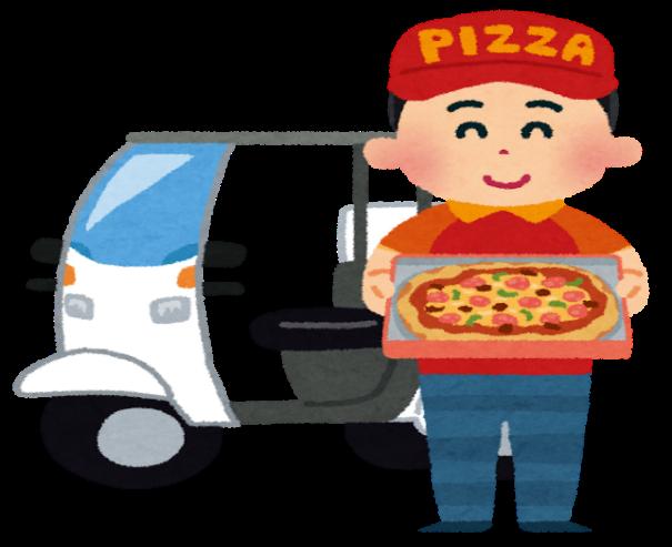宅配ピザが一番安いのはどこ クーポンや特典の併用ができるお店を知りたい