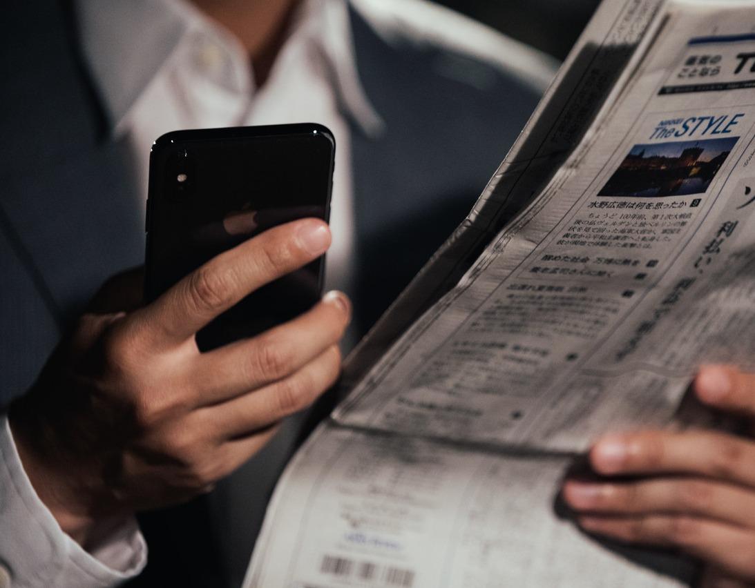 スマホの新聞