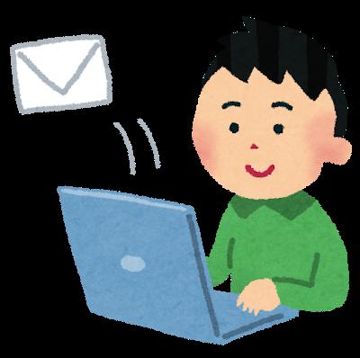 パソコンからメールを送るイラスト