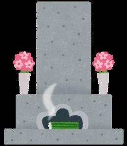 墓石のイラスト