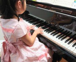 子どもとピアノ
