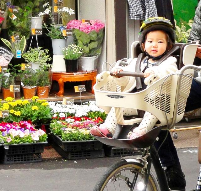 前乗せ自転車