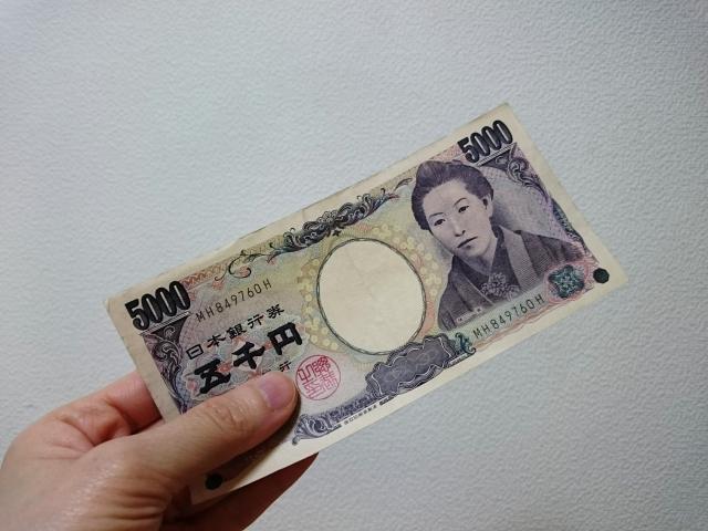 5,000円札