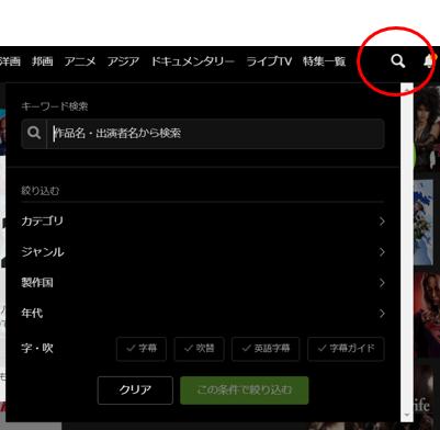 Hulu検索